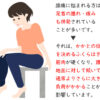 膝痛と足首の痛みと腫れの関係